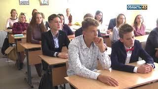 Общественники раскрыли школьникам Зауралья секреты успеха