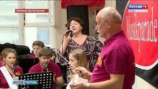 Пермский губернский оркестр представит классику кинематографа