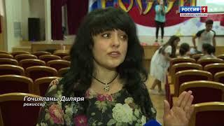"""""""Дорогами дружбы"""" (на карачаевском языке)"""