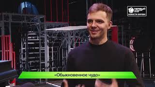 ИКГ Премьера в театре на Спасской #8