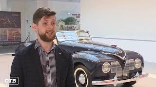 Шик-модерн: в Верхней Пышме представят советский спорткар ЗИС