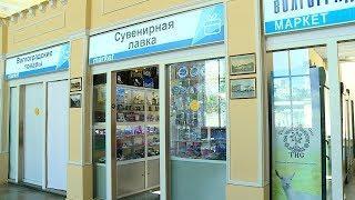 Какие сувениры увозят из Волгограда гости ЧМ