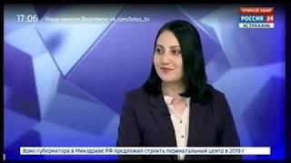"""""""Интервью. Николай Меркулов"""". Эфир от 9.10.2018"""
