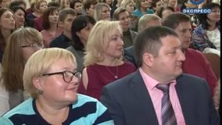 В Пензенской области усилят меры подбора персонала для работы с детьми