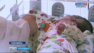 Новосибирцы спасли новорожденного мальчика с тяжелым пороком сердца