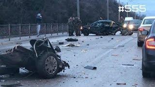 ☭★Подборка Аварий и ДТП/от 15.02.2018/Russia Car Crash Compilation/#555/February2018/#дтп#авария