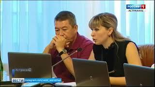 В Астрахани обсудили проблемы с водой в селах и капитальный ремонт домов