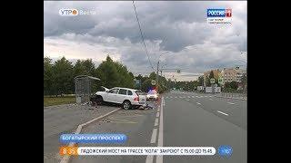 Вести Санкт-Петербург.Утро от 15.08.2018
