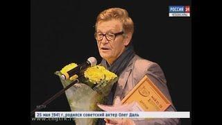 Объявлены победители  XI Чебоксарского международного кинофестиваля