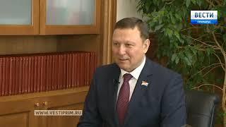 Председатель Заксобрания Александр Ролик поздравляет жительниц Приморья с 8 Марта