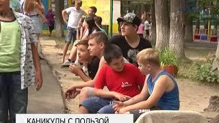 В оздоровительных лагерях под Белгородом продолжаются профильные смены
