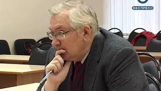 Кузнечане должны будут заплатить в казну 156 млн руб
