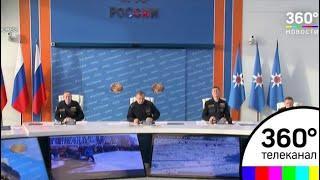 В МЧС прошло совещание по авиакатастрофе АН-148
