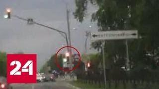 Страшная авария в Домодедове: что на самом деле произошло? - Россия 24