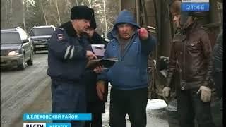 Жена водителя, который погиб в ДТП на трассе Иркутск Слюдянка, просит о помощи