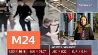 Отправят ли Кокорина и Мамаева в следственный изолятор - Москва 24