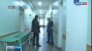 В Барнауле врачи борются за жизнь детей, получивших сильные ожоги