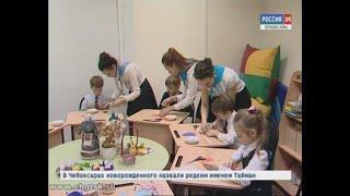 В чебоксарской школе будет открыт Центр подготовки и обучения волонтёров