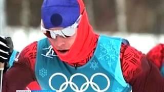Красноярский лыжник Андрей Мельниченко выбыл из борьбы за олимпийские медали