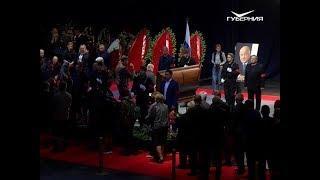 Более 10 тысяч человек простились с Виктором Сазоновым в Самаре