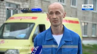 В Черниговке автоматизировали диспетчерскую скорой помощи