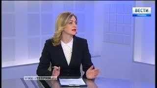 «Вести: Приморье. Интервью» с Татьяной Никитиной