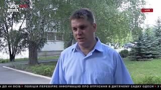 В Харькове прошло очередное судебное заседание по делу Андрея Лесика 23.07.18