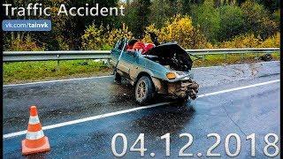 Подборка аварий и дорожных происшествий за 04.12.2018 (ДТП, Аварии, ЧП, Traffic Accident)