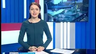 В Калининград не пустили 1,5 тысячи «ниндзя»