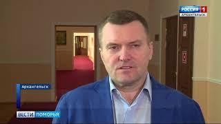 Сегодня в Архангельске подписана хартия в сфере оборота древесины
