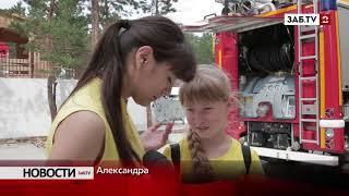 Читинские пожарные спасли двух человек из горящего здания