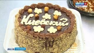 День торта. Смоленские кондитеры создают изысканные лакомства