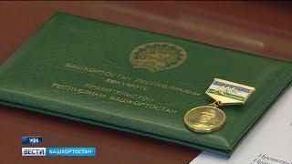 Часть премии Шагита Худайбердина пойдет на благотворительность