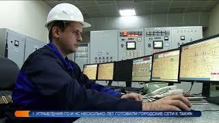 С 20 по 23 августа в Бийске пройдут испытания тепловых сетей