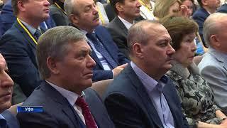 Уфа вновь подтвердила статус промышленного центра страны