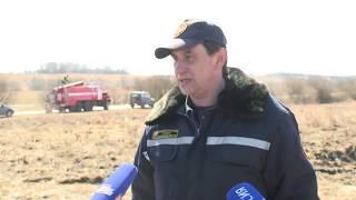 Пожарные готовятся к сезону палов травы