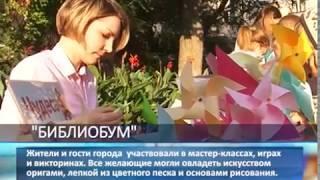 Пешеходная улица Куйбышева продолжает завоевывать сердца самарцев
