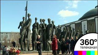 Во всём мире вспоминают узников фашистских концлагерей