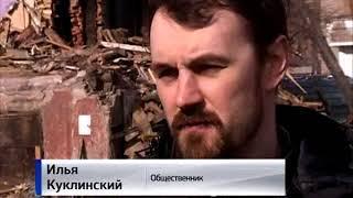 Выпуск Вести Красноярск от 22 марта 2018