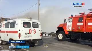 Новосибирские спасатели работают в усиленном режиме во время праздничных выходных