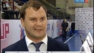 Второй международный турнир по боевому самбо прошёл в Иркутске