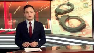Хищение 11 млн руб.: обвиняемые переводили клиентские средства на счета посторонних фирм - ТНВ