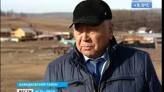 В селе Нагалык Баяндаевского района — рекордное количество фермеров