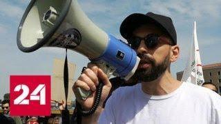 Власти Венеции воюют с туристами, жители - с турникетами - Россия 24