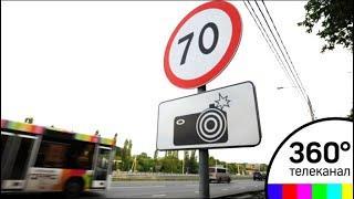 Количество ДТП на дорогах Подмосковья сокращается с каждым годом