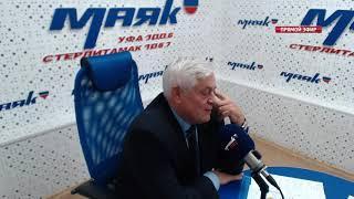 Уфимский берег - 29.10.18 Гость программы - депутат ГД РФ Павел Качкаев