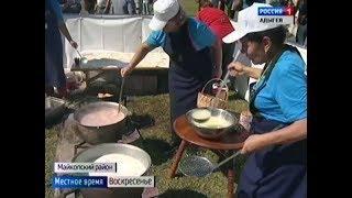 В республике состоялся IХ региональный фестиваль адыгейского сыра