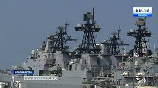 Представители 11 стран подтвердили свое участие в Международном морском салоне во Владивостоке
