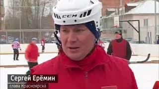 В Красноярске прошла XX спартакиада среди муниципальных служащих