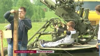 Томичи приняли участие в самом масштабном военно-историческом фестивале за Уралом